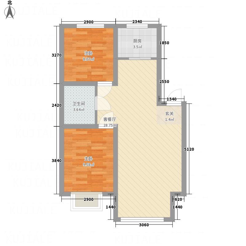金鼎世纪城76.50㎡户型2室2厅1卫1厨