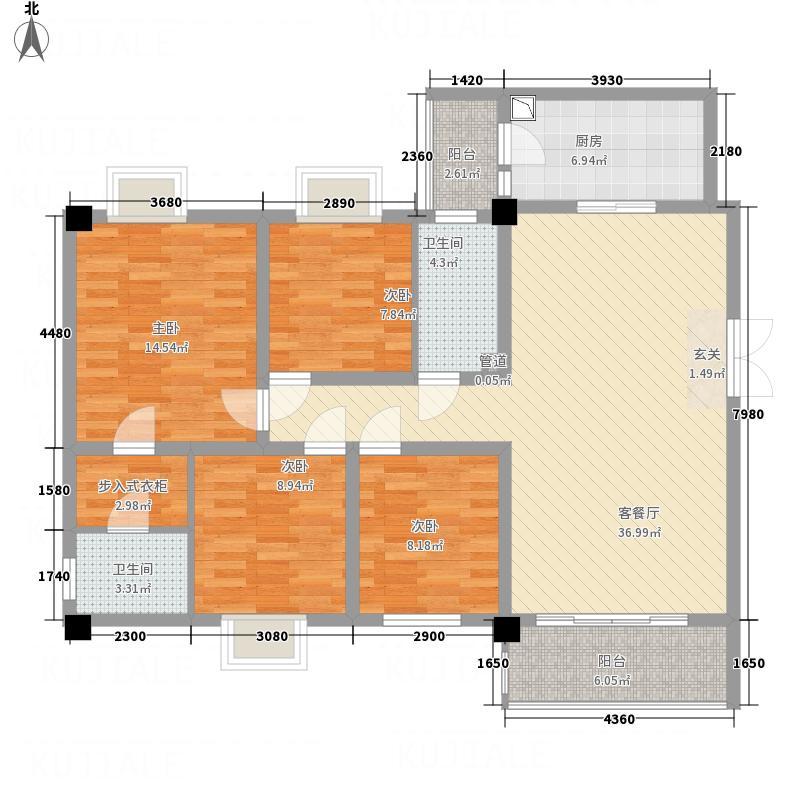 帝缘花园148.13㎡A4座5~10层03户型4室2厅2卫1厨