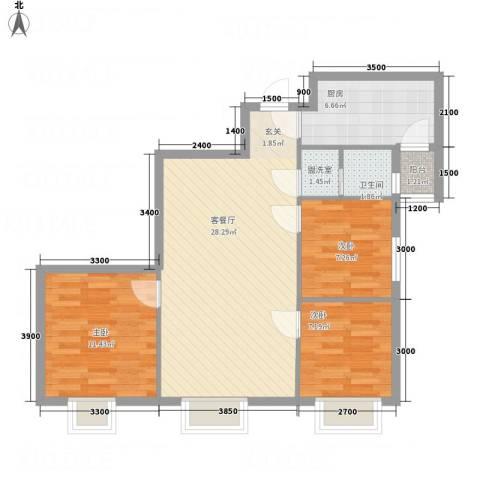 翰林尚城3室2厅1卫1厨73.37㎡户型图