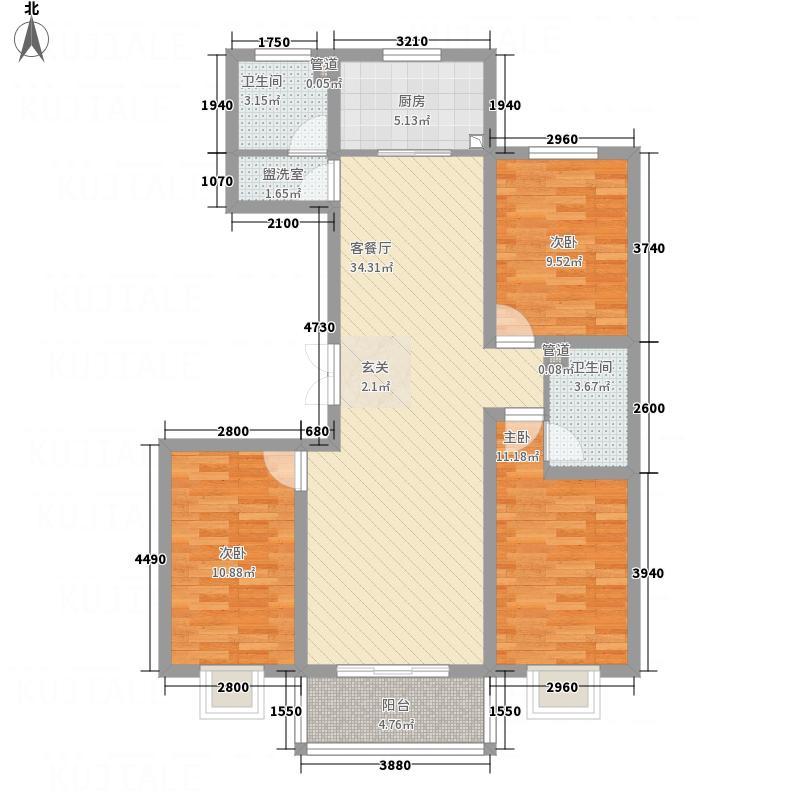 万洲国际121.20㎡C户型3室2厅2卫