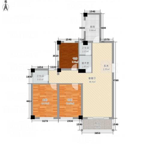 万洲国际3室2厅2卫1厨124.00㎡户型图