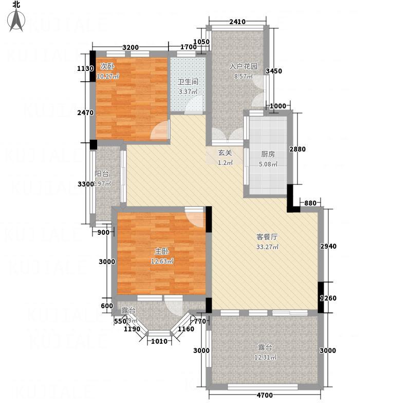 远大美域小镇5.00㎡七层边单位户型2室2厅1卫1厨