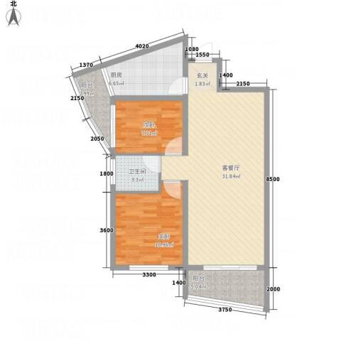 中天虹桥花园2室1厅1卫1厨98.00㎡户型图