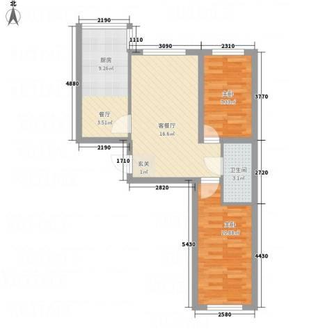 金河湾2室1厅1卫1厨75.00㎡户型图