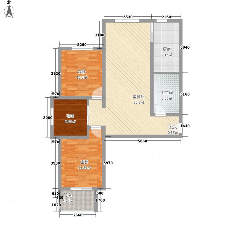 张垣新城113.00㎡单--9号楼A户型3室2厅1卫1厨
