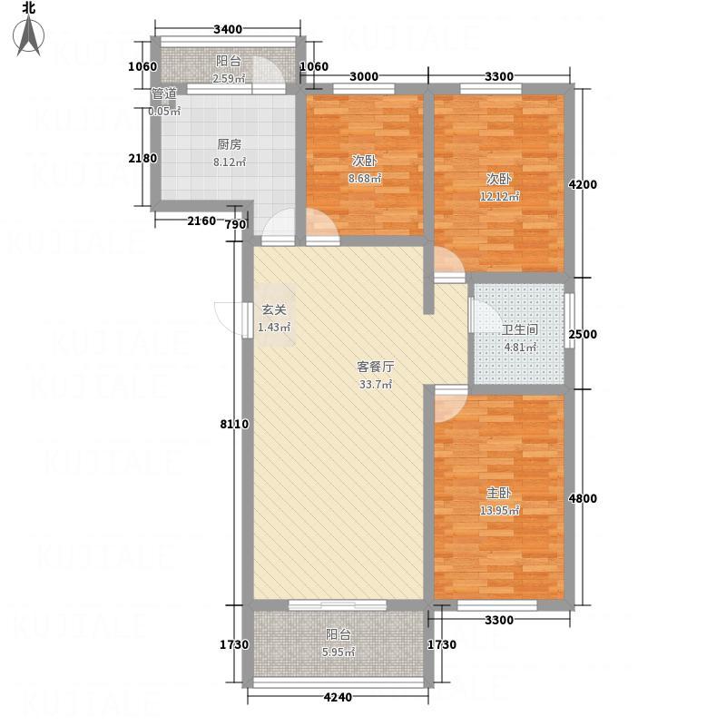天锐益城121.30㎡11、14、15、18号楼A2户型3室2厅1卫1厨