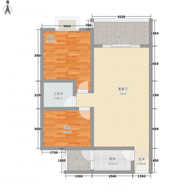 新城优家85.30㎡4号楼H户型2室2厅1卫1厨