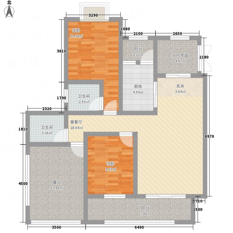 硕泰国际温泉城5.62㎡C7-1户型2室2厅2卫1厨