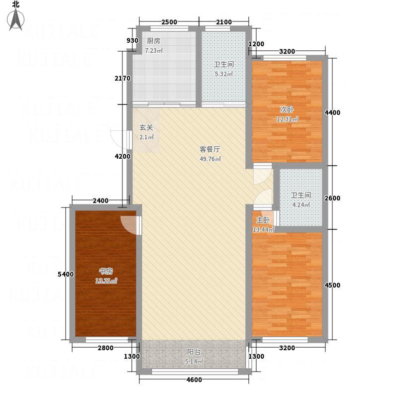 文祥豪府二期138.70㎡户型3室2厅1卫1厨