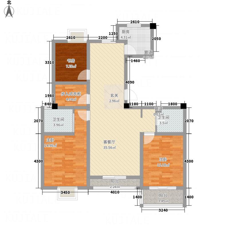水岸人家133.00㎡I型户型3室2厅2卫1厨