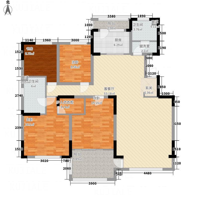 中海金域中央175.00㎡二期H户型4室2厅2卫1厨