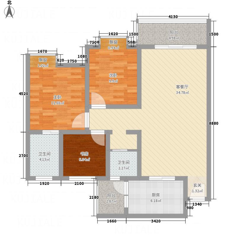 米兰阳光8.36㎡A4-1户型3室2厅2卫