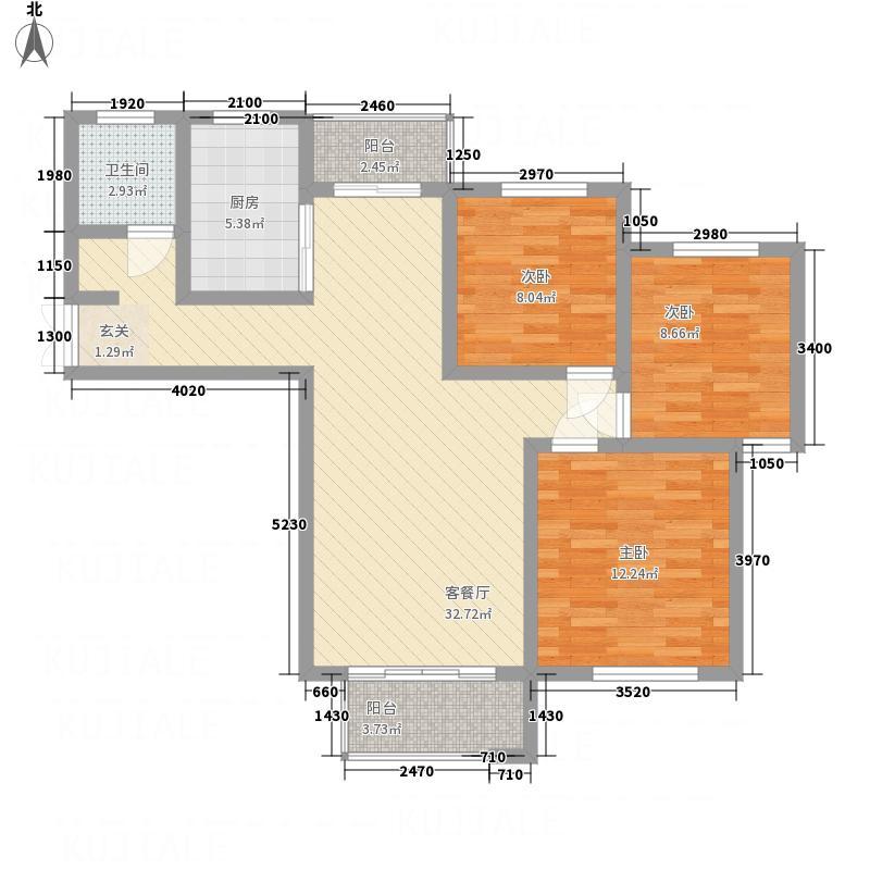 德城・紫云府111.34㎡B1户型3室2厅1卫1厨
