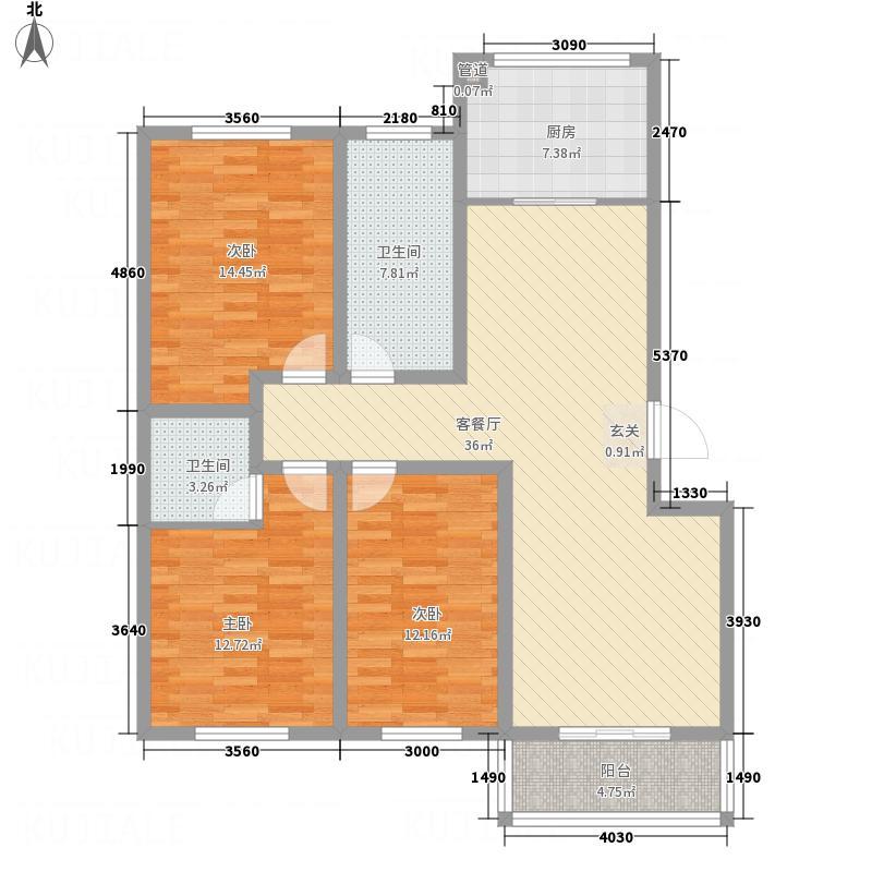 东方福地141.23㎡G户型3室2厅2卫