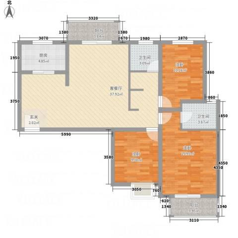 楚香苑3室1厅2卫1厨132.00㎡户型图