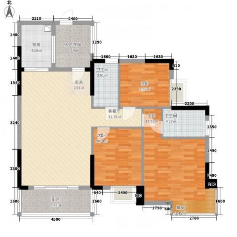 凯旋美域3室1厅2卫1厨132.00㎡户型图