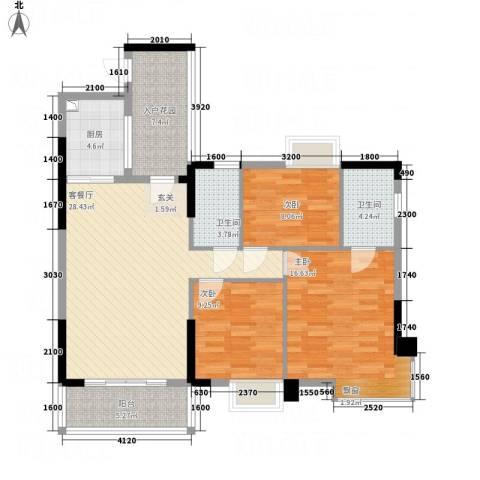 凯旋美域3室1厅2卫1厨124.00㎡户型图