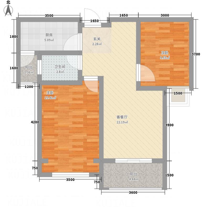 九栋洋楼3期86.76㎡E6B户型2室2厅1卫1厨