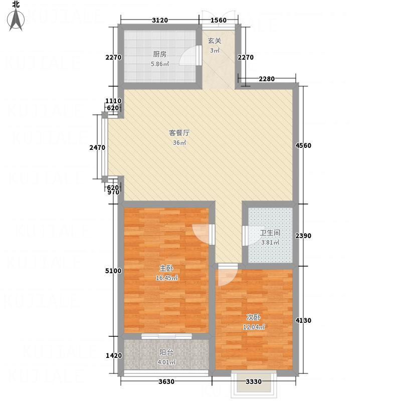 东岸花园112.16㎡14户型2室2厅1卫1厨