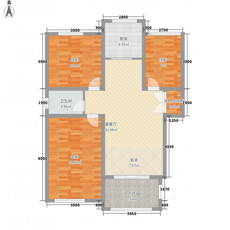 九栋洋楼3期113.40㎡E6A户型3室2厅1卫1厨