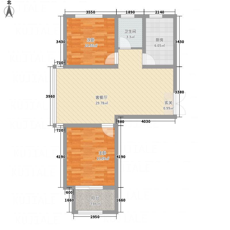 凤凰国际84.50㎡A2方户型2室2厅1卫1厨