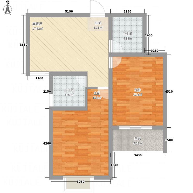 园城汇龙湾85.60㎡E户型2室2厅1卫1厨
