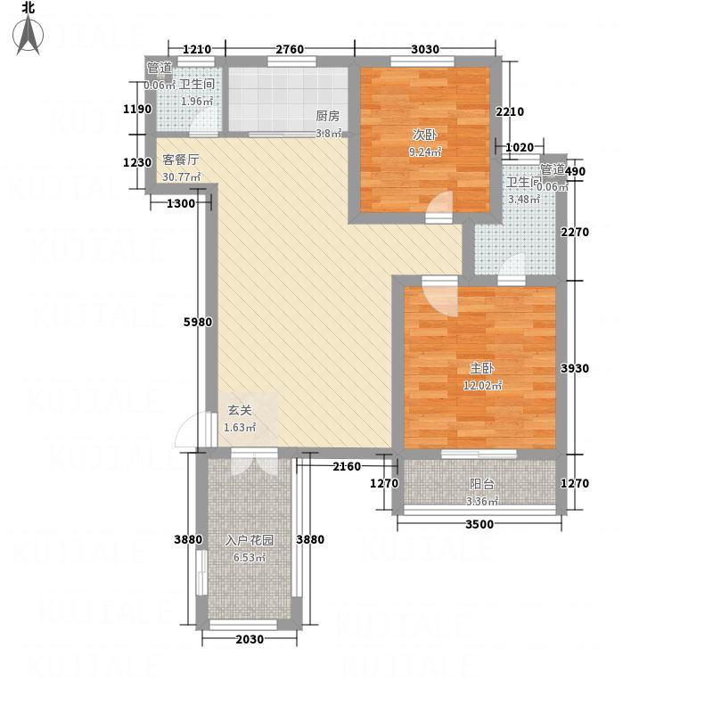 橄榄城4.00㎡1-A户型2室2厅1卫