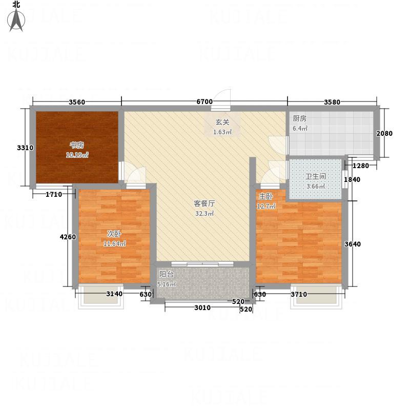 海悦名门116.50㎡B2户型3室2厅1卫1厨