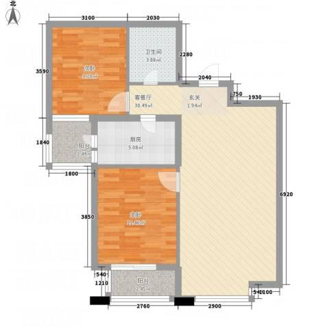 橄榄城2室1厅1卫1厨65.63㎡户型图