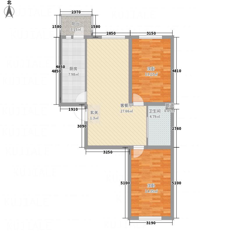 江南帝景8.47㎡A栋1单元A1户型2室2厅1卫1厨
