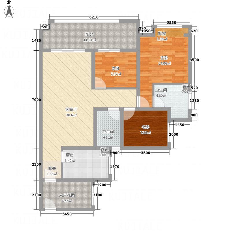 龙吟・华府122.00㎡C户型3室2厅2卫1厨