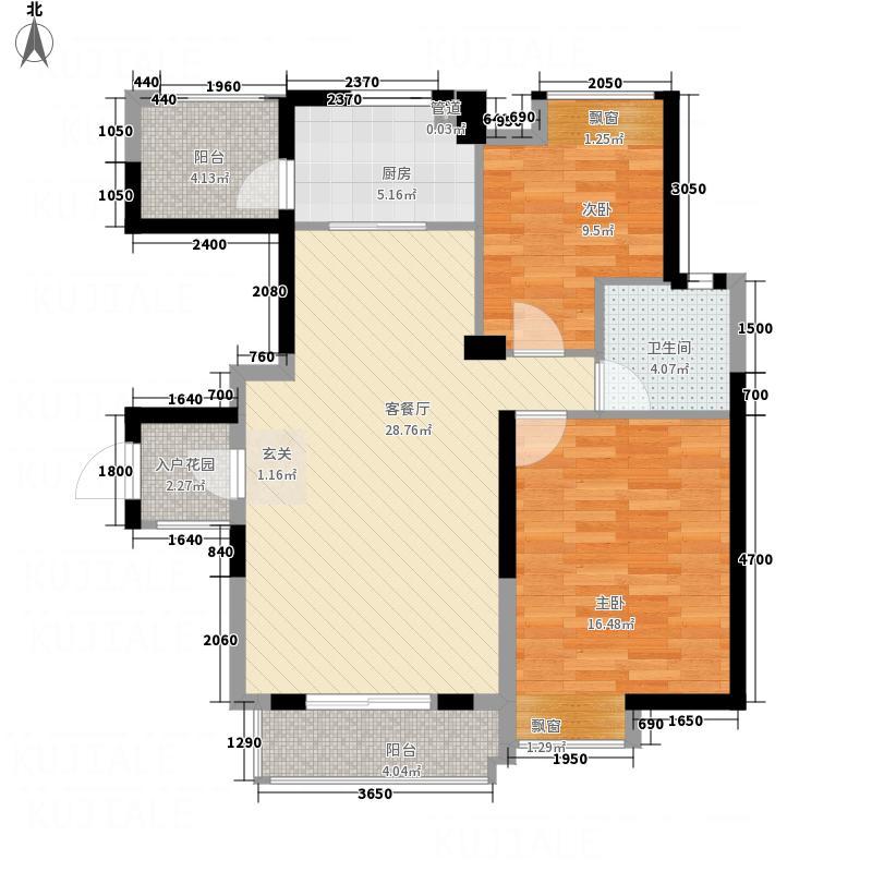 五福庄园1.10㎡A2户型2室2厅1卫1厨