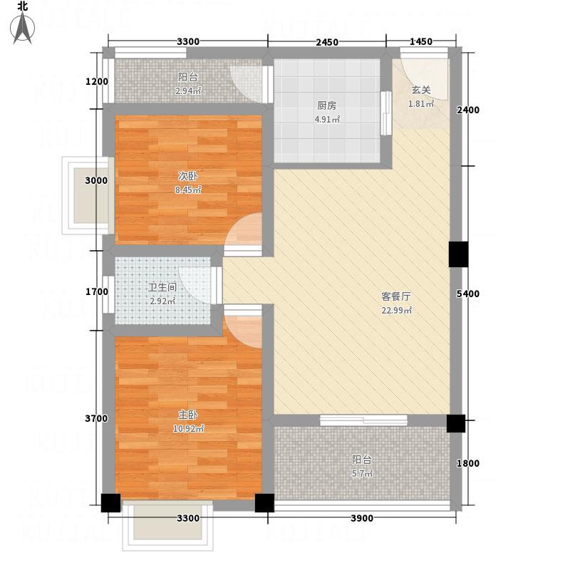 花园星河城74.70㎡单页-C2户型2室2厅1卫1厨