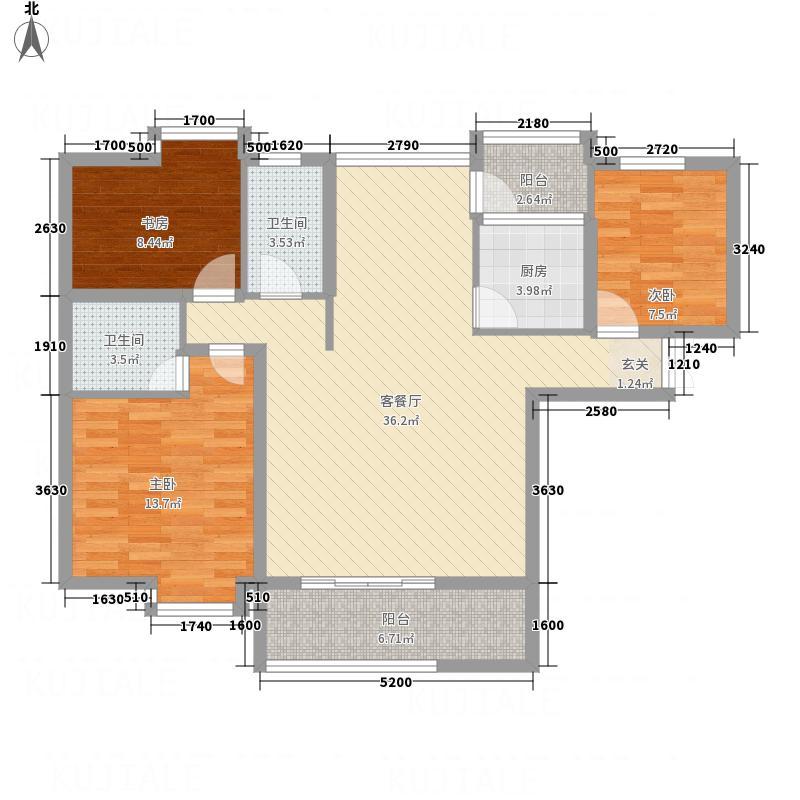 天然居124.65㎡A户型3室2厅3卫1厨