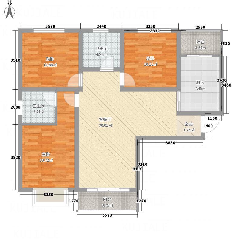 广源新都汇125.55㎡A标准层户型3室2厅2卫1厨