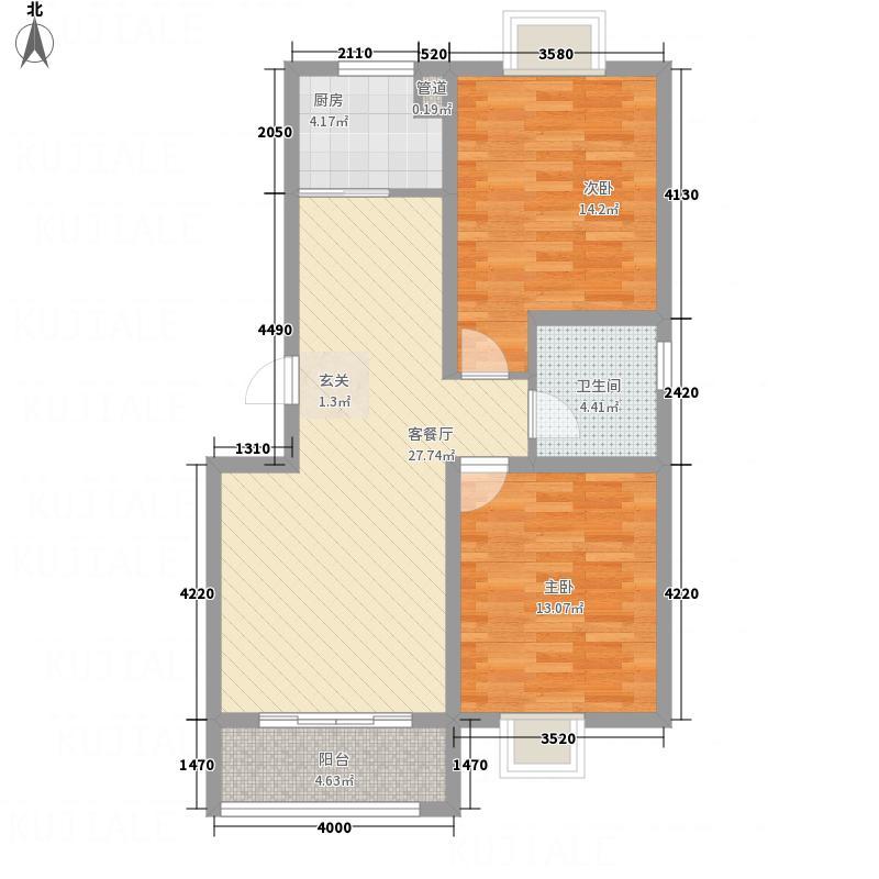 汉府国风四期2.50㎡紫薇7#b户型2室2厅1卫1厨