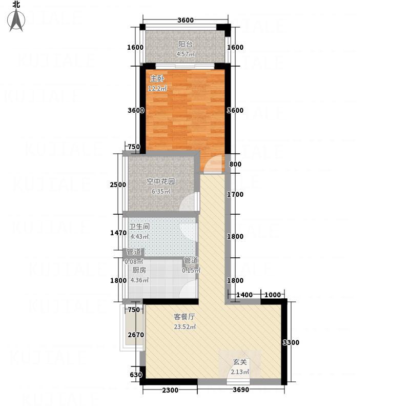 金辉煌・领峰64.17㎡5号楼06号房户型1室2厅1卫1厨