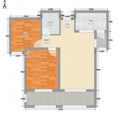 星凯国际广场2室1厅1卫1厨61.96㎡户型图