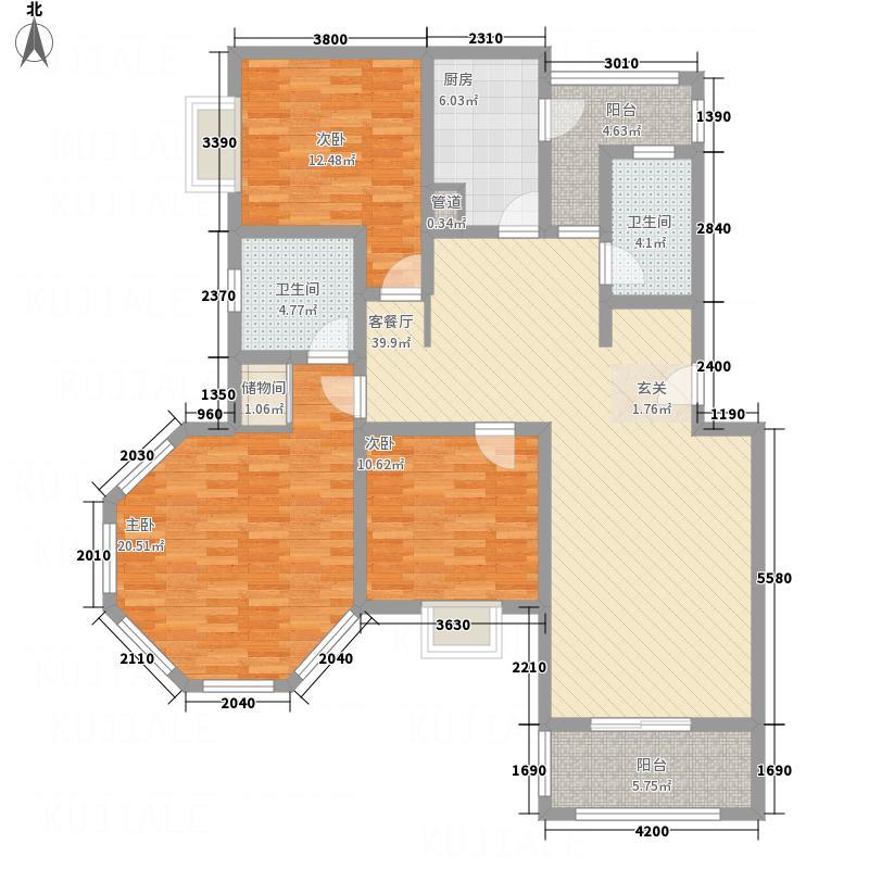 英伦风情123.11㎡B1户型3室2厅2卫1厨