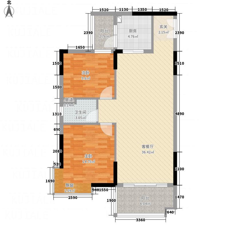 御品蓝湾4.00㎡B栋11户型2室2厅1卫1厨