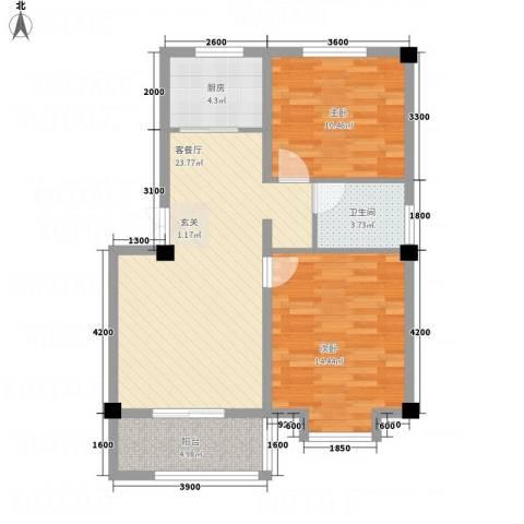 恒星商苑2室1厅1卫1厨79.00㎡户型图