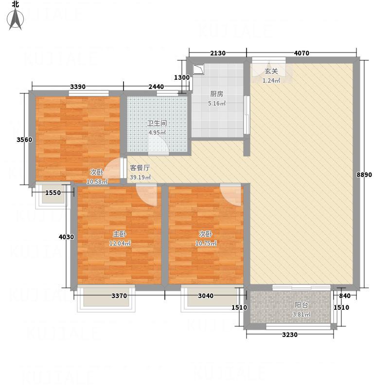 东方今典・御府122.00㎡-户型3室2厅1卫1厨