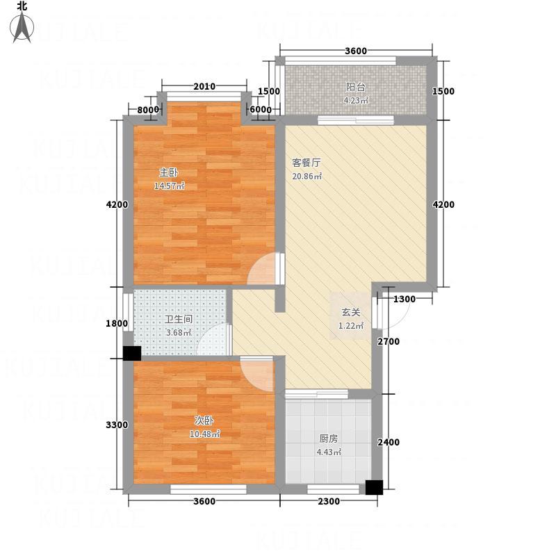恒星商苑72.80㎡J户型2室2厅1卫1厨