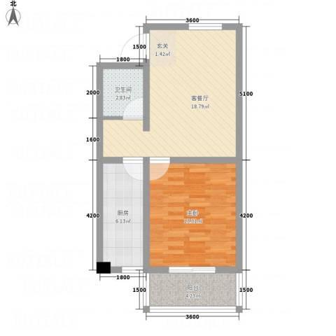 恒星商苑1室1厅1卫1厨58.00㎡户型图
