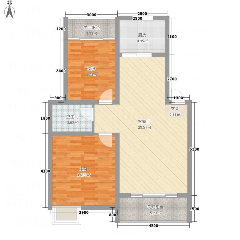 先城丽景86.00㎡C户型2室2厅1卫1厨