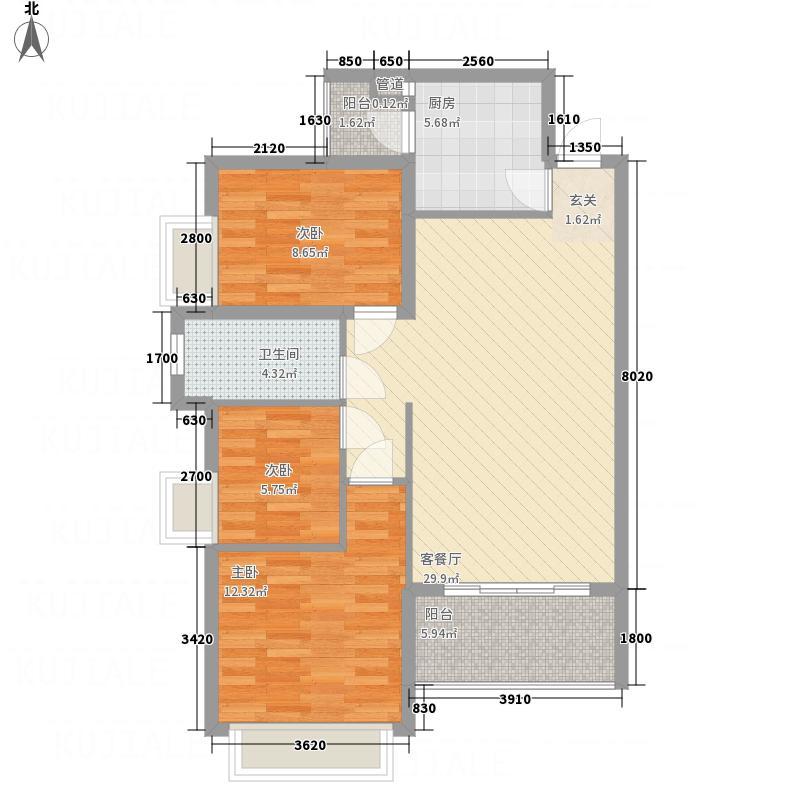 鸿涛・翡翠湾32.20㎡*户型3室2厅1卫1厨