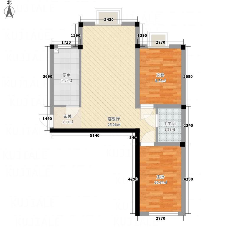 香槟水岸74.60㎡二居室户型2室1厅1卫1厨