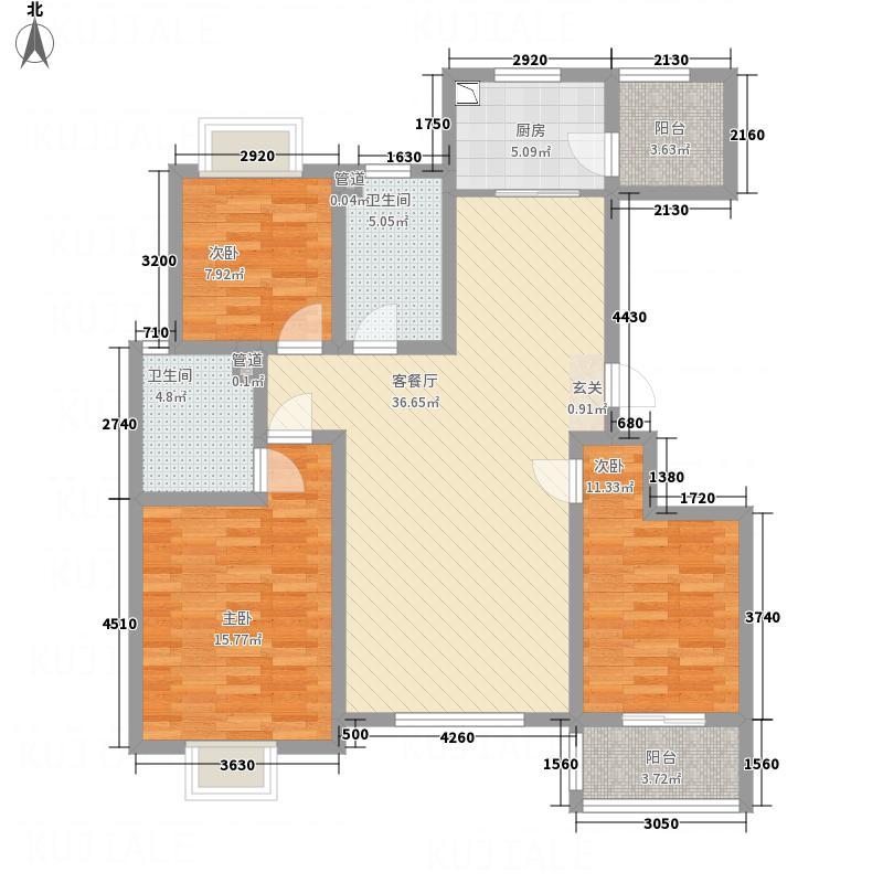 华林逸墅128.50㎡C1户型3室2厅2卫1厨