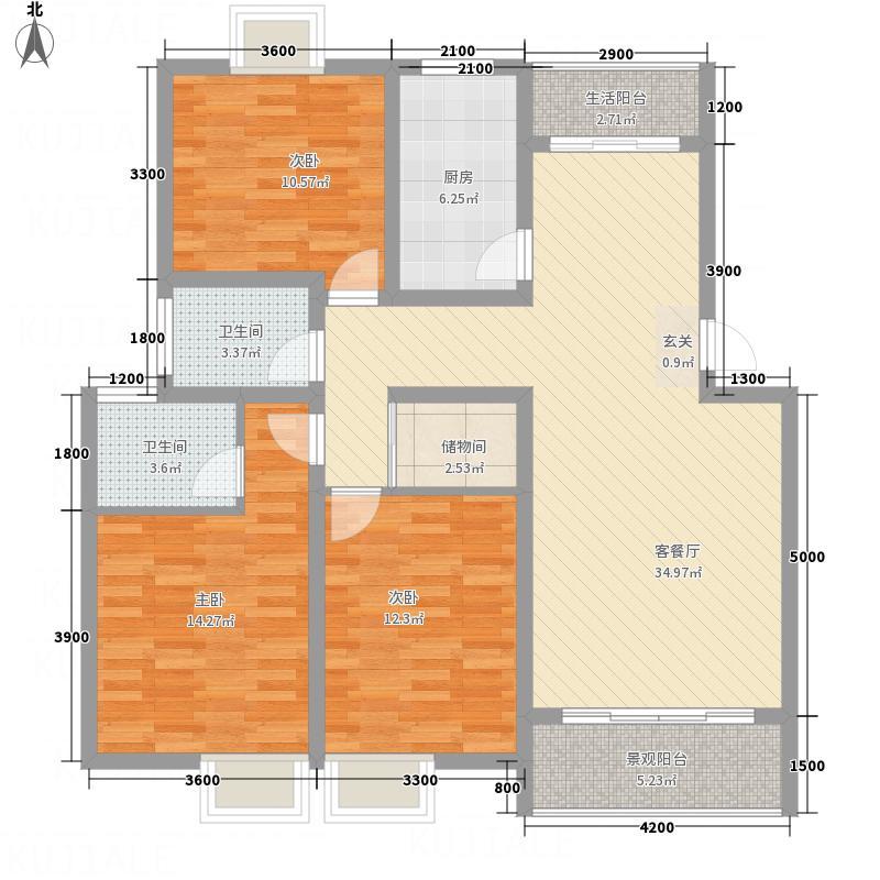 先城丽景116.00㎡E户型3室2厅2卫1厨