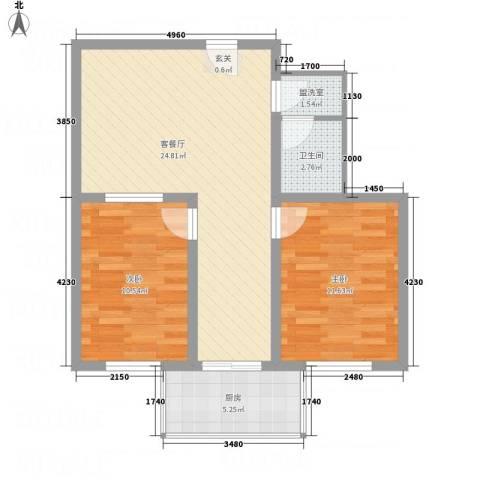 佳境天成2室2厅1卫1厨64.80㎡户型图